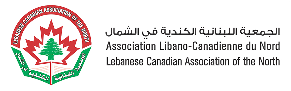 Lebanese Canadian Association